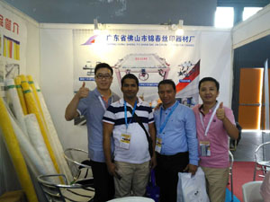 Customers at our exhibition booth